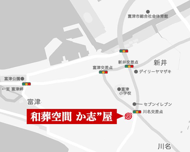 和葬空間 か志゛屋(かじや本店)地図