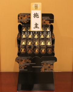お茶盛 16,500円(税込)